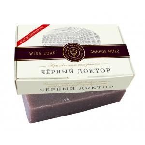 Винное Крымское Мыло Натуральное Anti-Age-комплекс - Черный Доктор