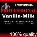 """Ароматизатор Купить пищевой идентичный натуральному """"Ваниль-молоко"""" 15 гр цена почта"""