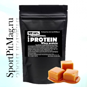 Professional Whey Protein Caramel (Сывороточный протеин вкус Карамель) 1 кг Пакет