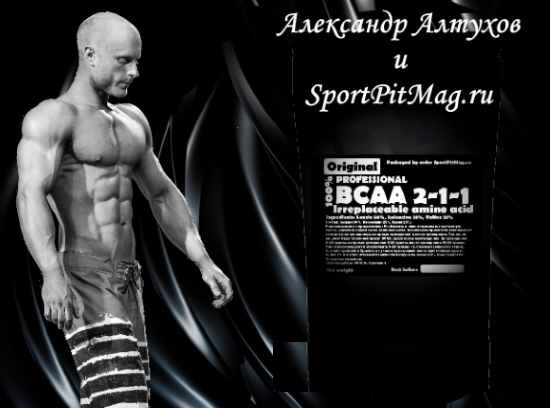 Магазин спортивного питания СпортПитМаг.рф